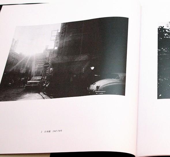 日本の写真家 36 中平卓馬