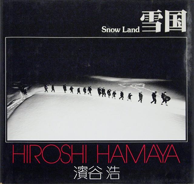 濱谷浩 写真集 | 雪国