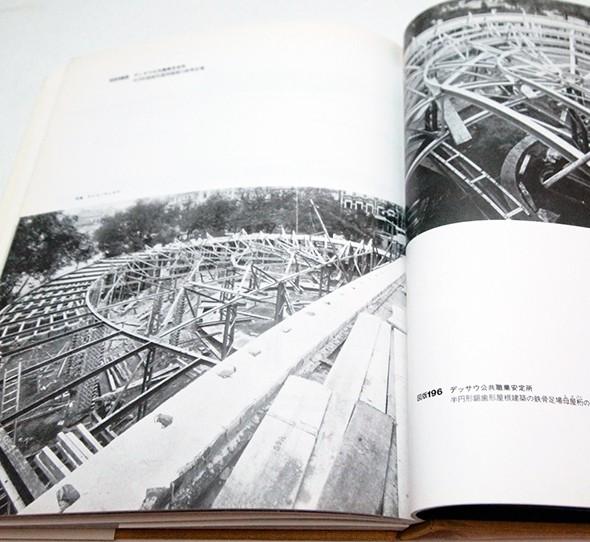 デッサウのバウハウス建築 | ヴァルター・グロピウス、利光功