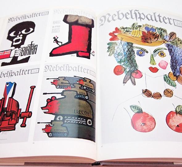 ヨーロッパのグラフィックデザイナー 4 | フランコ・グリニャーニ、ハインズ・エデルマン他
