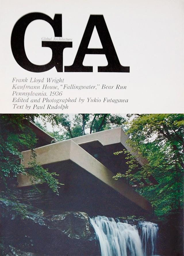 No.2 フランク・ロイド・ライト : 落水荘 | GA グローバル・アーキテクチュア