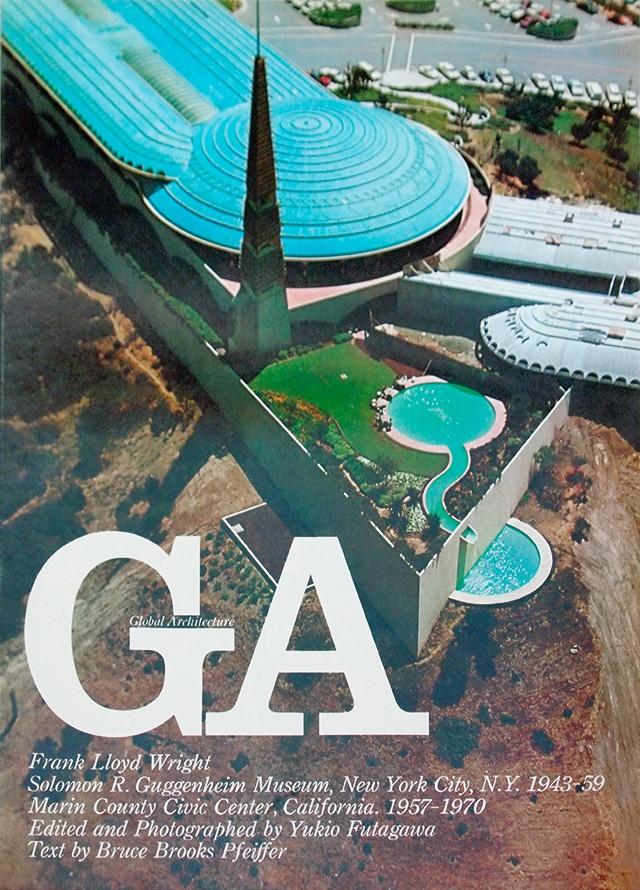 No.36 フランク・ロイド・ライト : グッゲンハイム美術館/マリン郡庁舎 | GA グローバル・アーキテクチュア