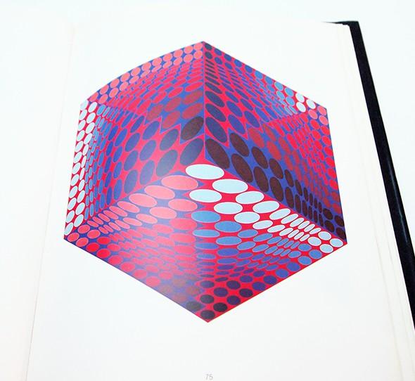 Gea: Vasarely | ヴィクトル・ヴァザルリ 作品集
