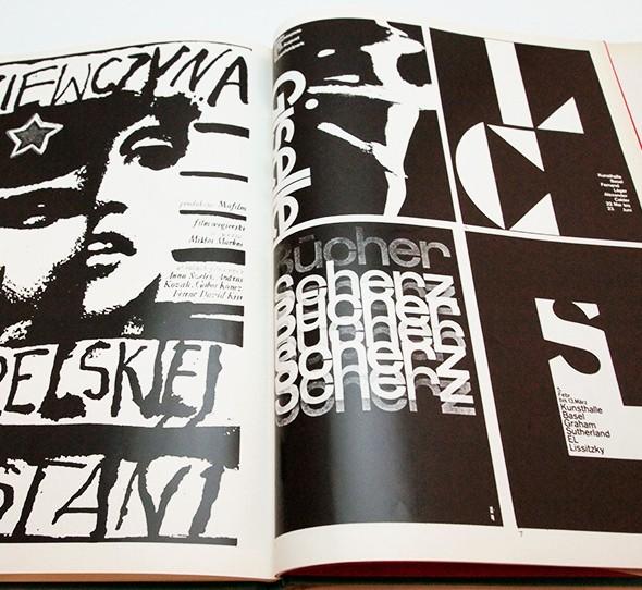 現代グラフィック・デザイン 3 | イラストレーション