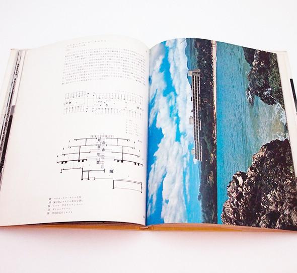 現代建築家シリーズ SOM | スキッドモア・オーウィングズ・アンド・メリル 作品集