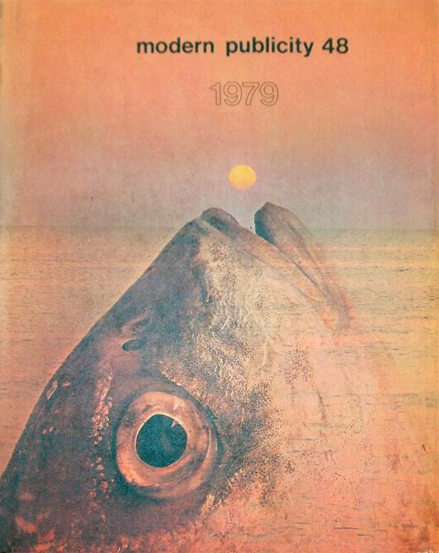 Modern Publicity 48 1979 | Felix Gluck