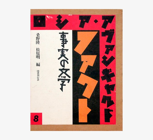 nsts-02047-2