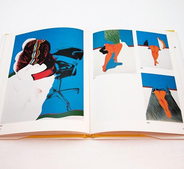 アート・テクニック・ナウ 14 | 吉原英雄の石版画