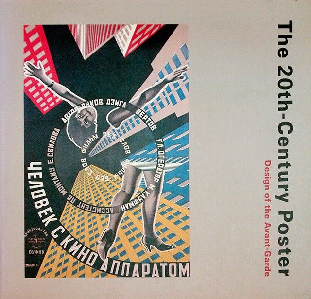 The 20Th-Century Poster   Dawn Ades