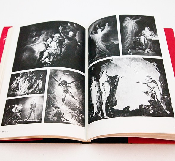 悪魔の画廊 | 吉田八岑
