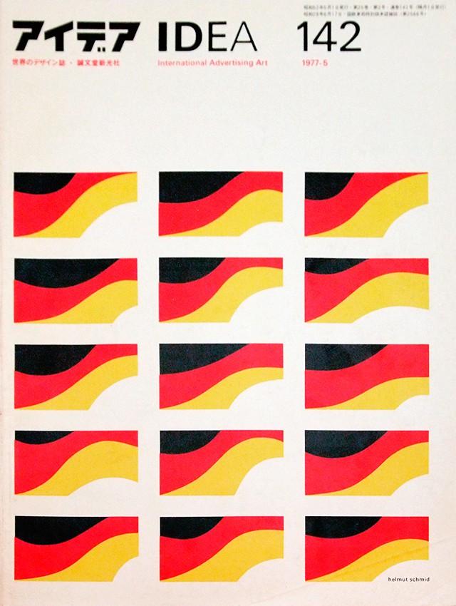 アイデア No.142 西ドイツ社会民主党(SPD)の選挙キャンペーン