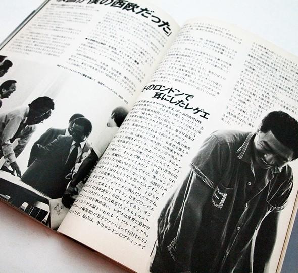 浅井慎平 人と作品