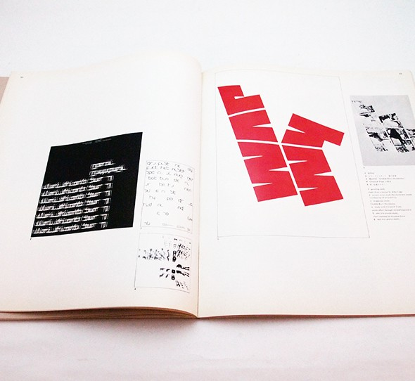 nsts-02257-8
