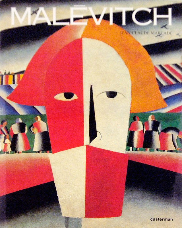 Malevitch | カジミール・マレーヴィチ 作品集