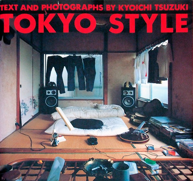TOKYO STYLE 東京スタイル 普及版 |都築響一