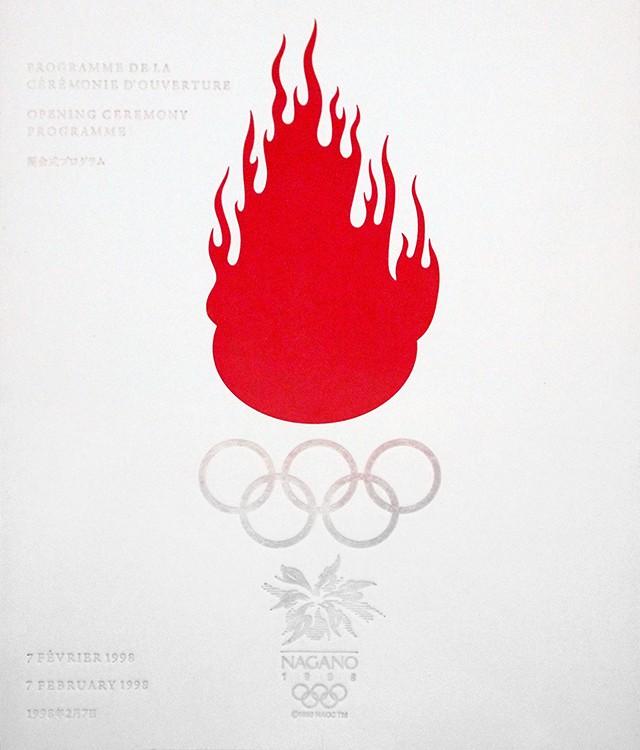 長野オリンピック 開閉会式プログラム 2冊揃