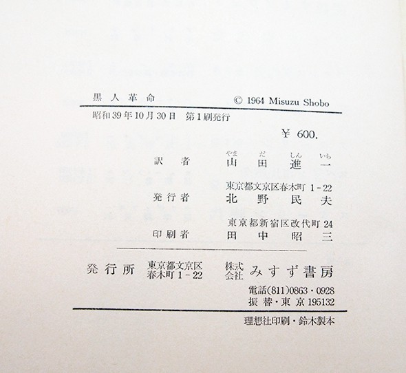 nsts-02292-6