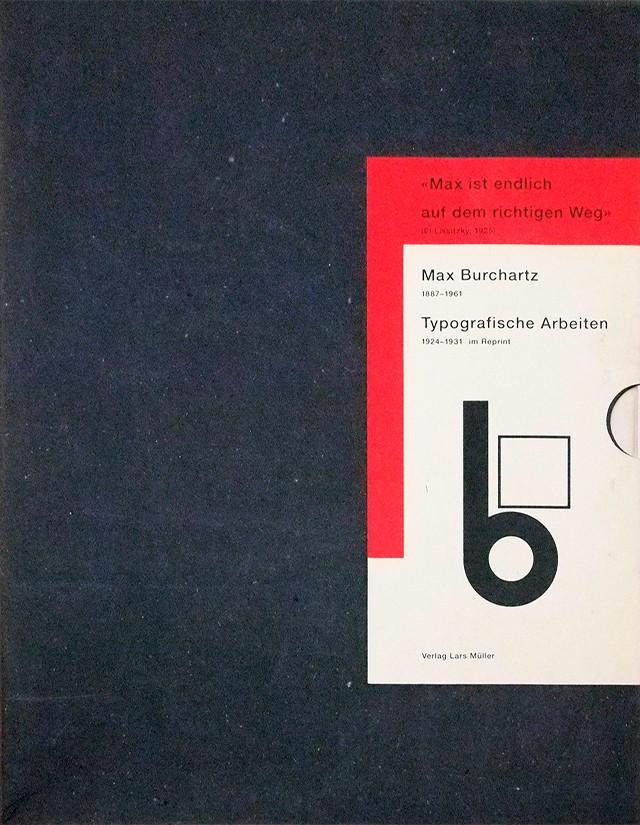 Typografische Arbeiten 1924#45;1931 | Max Burchartz マックス・ブルヒャルツ 作品集