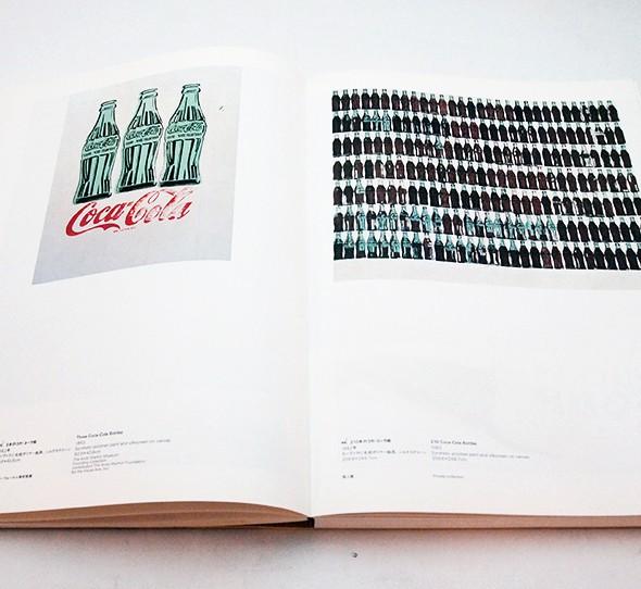 アンディ・ウォーホル 1956-86 時代の鏡
