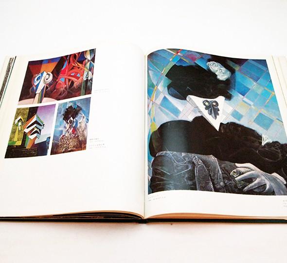 マックス・エルンスト 骰子の7の目 シュルレアリスムと画家叢書