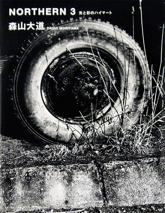 森山大道 写真集 | NORTHERN 3 光と影のハイマート