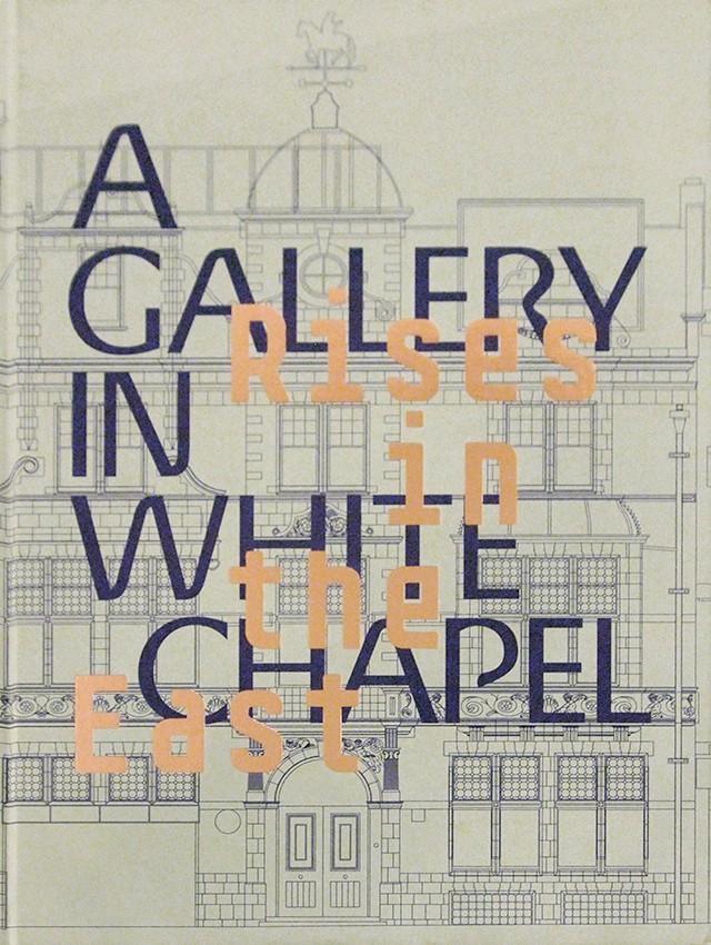 Rises in the East: A Gallery in Whitechapel | ホワイトチャペル美術館 建築資料集