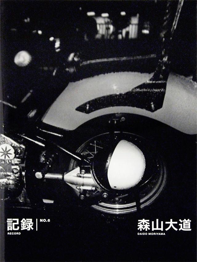 森山大道 写真集 | 記録6号