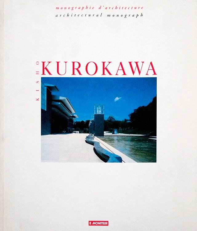 黒川紀章 作品集 | Kisho Kurokawa