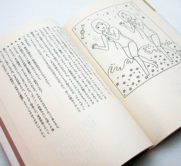 A面B面 作詞・レコード・日本人 | 阿久悠、和田誠