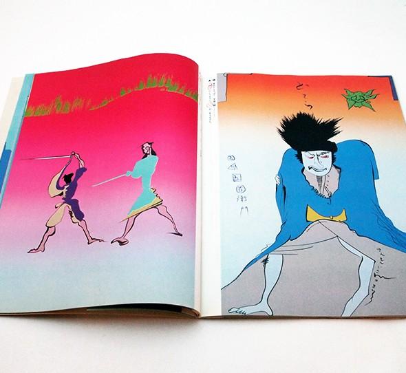 にっぽんのえ | 現代トップアーティスト自選集  5 黒田征太郎 vs. 長友啓典