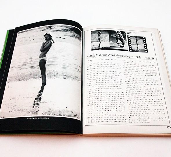 コマーシャル・フォト・シリーズ 20 ポスター・企画と表現