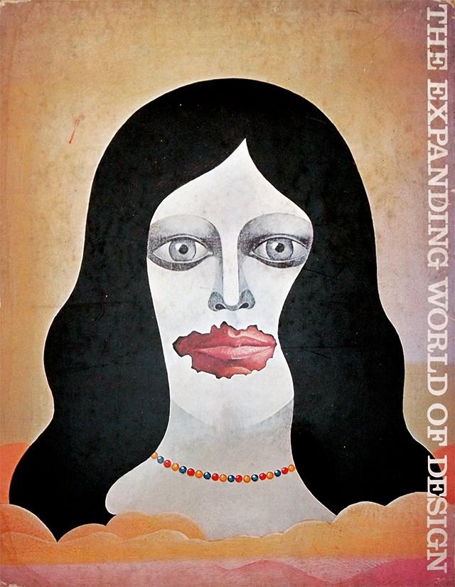 現代の美術 12 拡がるデザイン世界