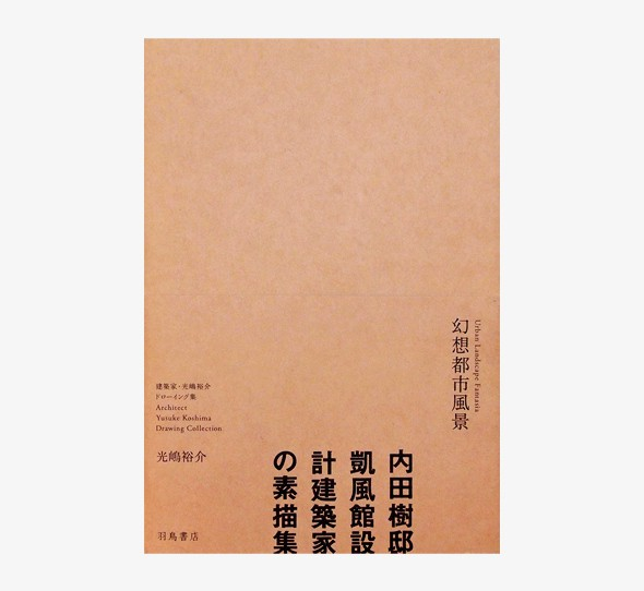 nsts-01437-2
