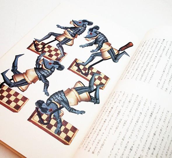 鏡の国のアリス | ルイス・キャロル、ヤン・シュヴァンクマイエル