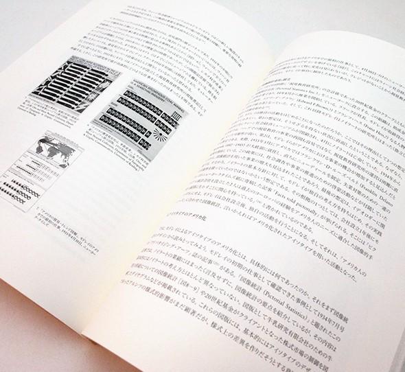 グラフィックデザイン1930 | 版画、写真、タイポグラフィ、アイソタイプ