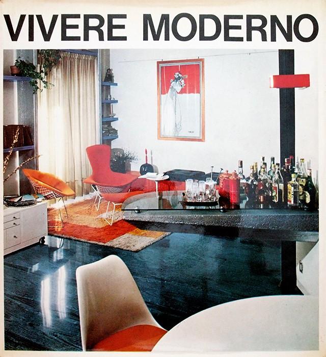 Vivere moderno | スペースエイジ インテリア 写真集