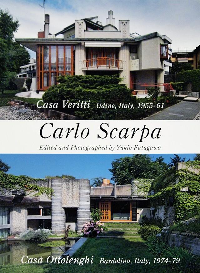 Carlo Scarpa: Residential Masterpieces 08 | カルロ・スカルパ 作品集