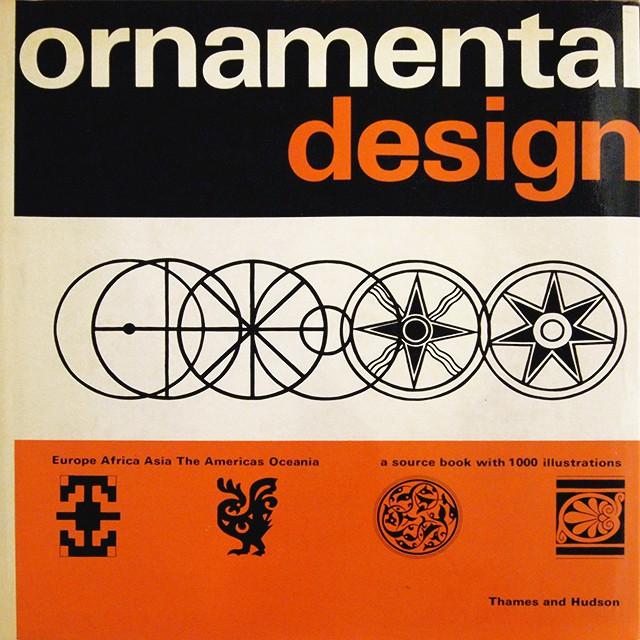 Ornamental Design | 装飾模様、オーナメントデザイン集
