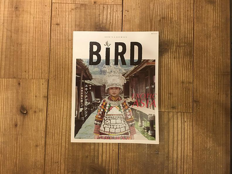 BIRD 2014年6月「エキゾチック・アジア」号