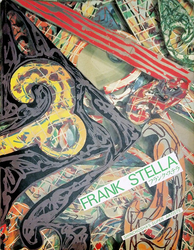 フランク・ステラ 作品集 | フランク・ステラ