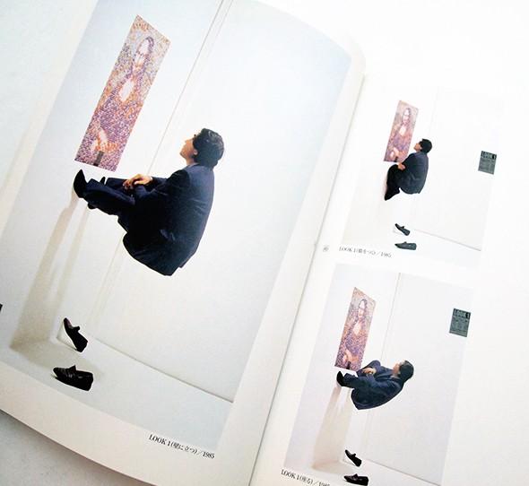 福田繁雄展 | 世田谷美術館
