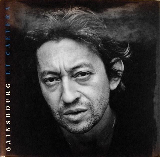 Gainsbourg et Caetera | セルジュ・ゲンスブール 写真集