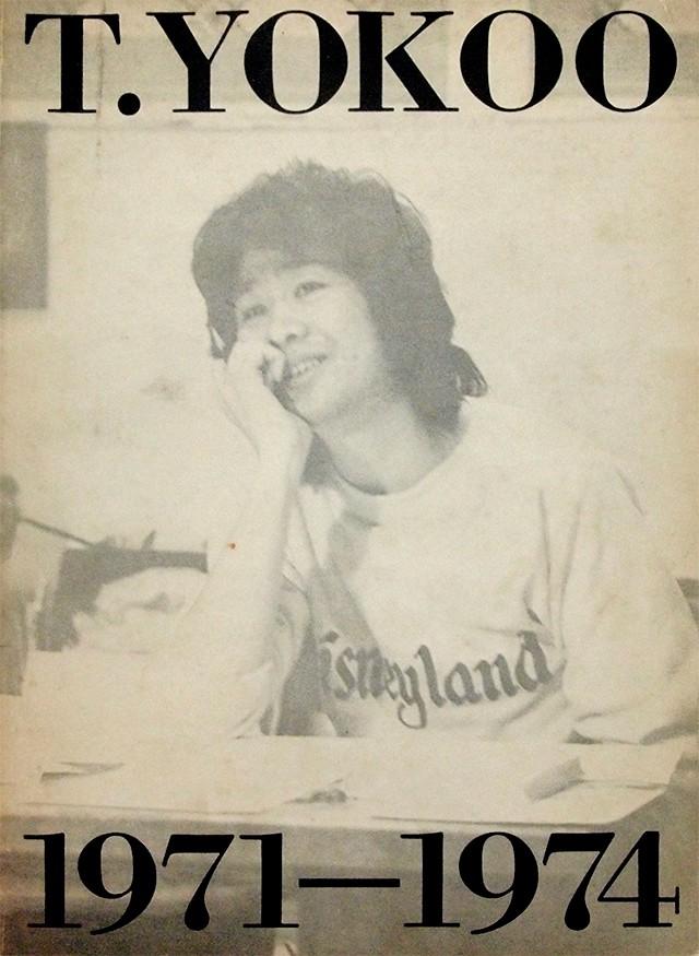 横尾忠則 1971-1974