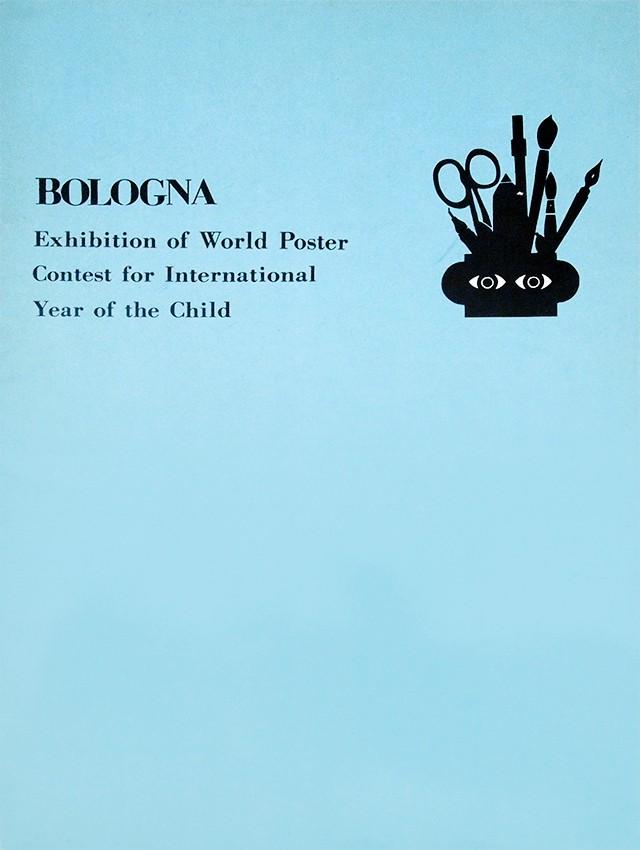 イタリア・ボローニャ 国際児童年記念 ポスター世界コンクール展