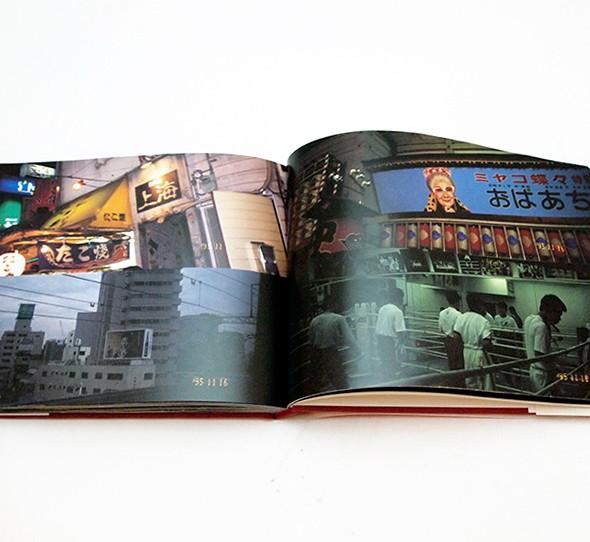 A日記 | 荒木経惟