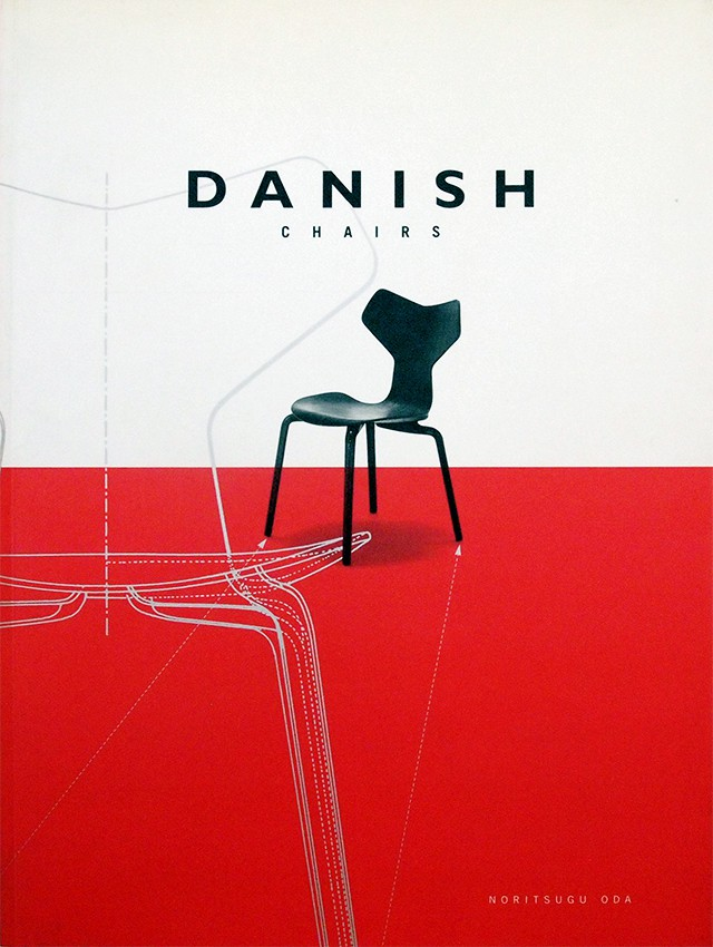 Danish Chairs | Noritsugu Oda織田憲嗣