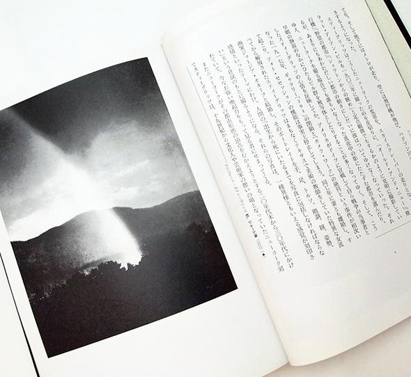 アメリカンイメージ | 伊藤俊治