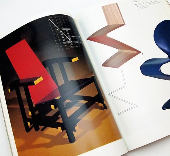 月刊デザイン 9号 | 特集:ヨーロッパのポスター名作譜