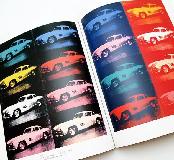 CARS | アンディ・ウォーホル 遺作展
