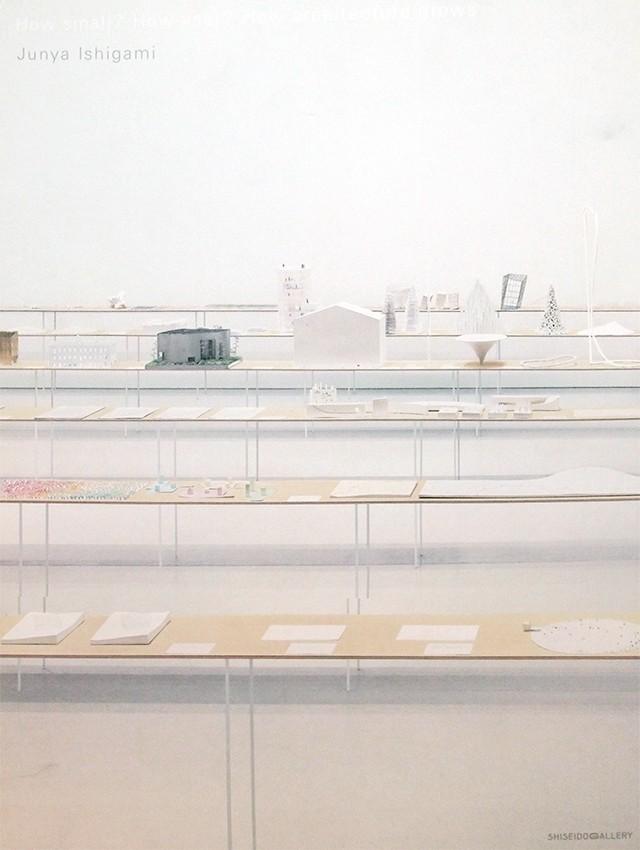 建築はどこまで小さく、あるいは、どこまで大きくひろがっていくのだろうか? | 石上純也 展示図録